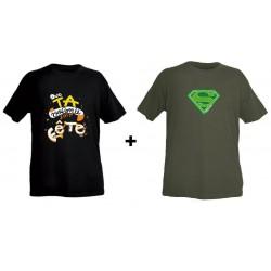 Pack 2 T-shirts homme Super Eco Marron et Que ta volonté soit fête Noire